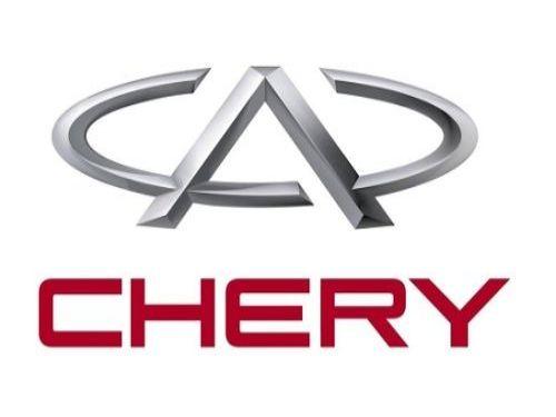 奇瑞汽车标志有什么含义-济南二手车网百科